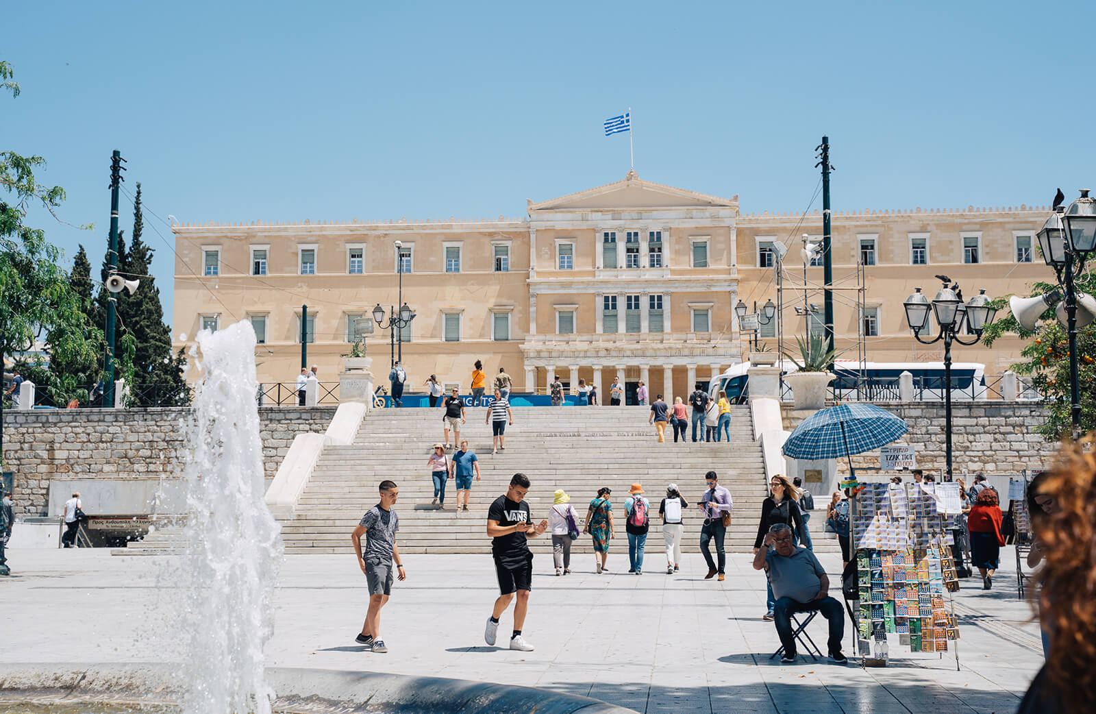 Athens with teenagers syntagma square