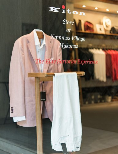 a pink jacket and white trousers on a wooden clothes rack