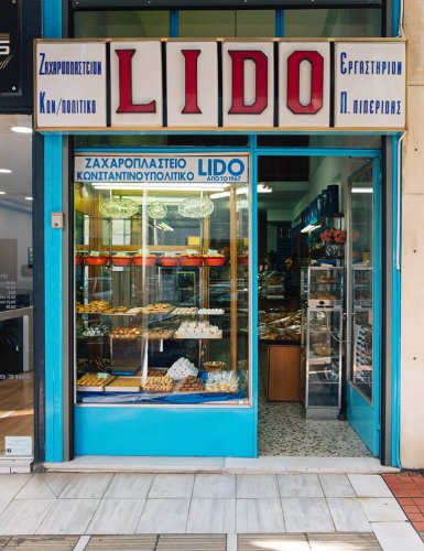 The exterior of Lido pastry shop in Athens.