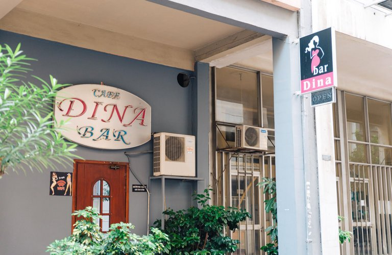 Dina bar in Piraeus.